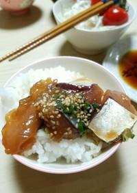 大分最強の郷土料理「りゅうきゅう」☆*。