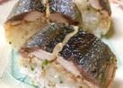 焼秋刀魚寿司