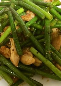 鶏肉とニンニクの芽の炒め