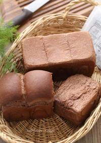 次の日もふわふわ♡ ココア食パン