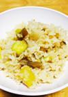 サツマイモと舞茸の炊き込みゴハン