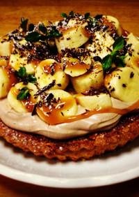 ヌテラクリームとバナナのタルト