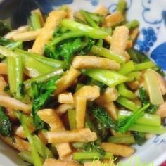 めんつゆで簡単☆かぶの葉と油あげの炒め煮