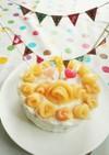 1歳誕生日☆スイートポテトケーキ