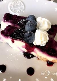 ブルーベリージャムdeレアチーズケーキ