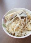 秋には、ぶなしめじ・舞茸の炊き込みご飯