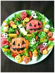 ハロウィンに☆カルパッチョで大皿サラダ★の写真