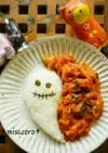 mかぼちゃとベーコンのトマトクリーム煮