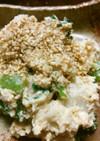 里芋と小松菜の酒粕味噌入り白和え
