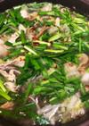 豚バラとニラの極上 塩鍋