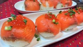 おもてなしに★【サーモンのコロコロ寿司】