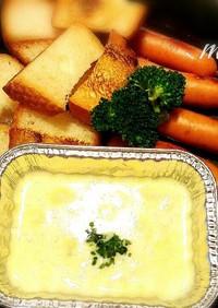 朝食に、酒の肴に♪鉄板でチーズホンデュ