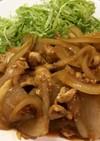 ロース肉を使った柔らかい生姜焼き
