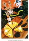 南瓜のヘルシーケーキ