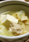 ダシダで簡単✩肉団子と野菜のスープ