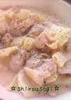 手抜きでほっこり♡鶏と白菜のクリーム煮♡