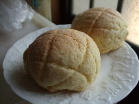 私のメロンパン♪