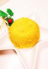 簡単♪レンジで蒸しパン−粉ミルク消費−