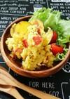 レンジで簡単☆さつま芋のコク旨サラダ。