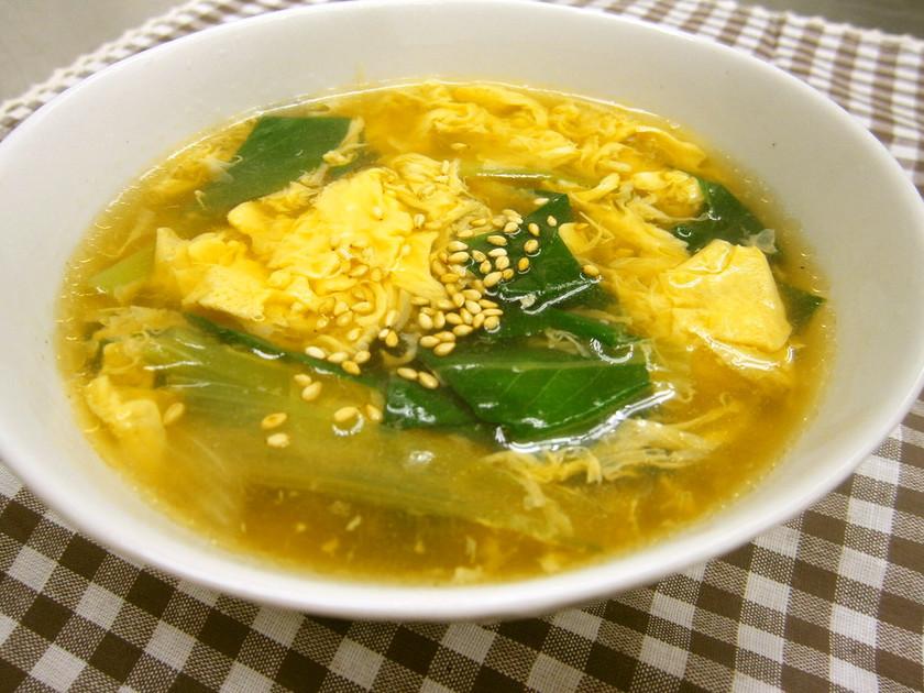 チンゲン菜とふわふわ玉子のスープ