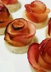 魚グリルで☆バラのアップルパイ