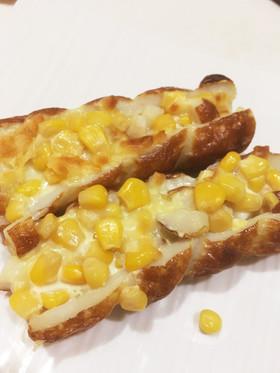 マヨコーンチーズを乗せたちくわボート♡