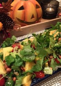 ⭐︎秋の味覚 『カキのフルーツサラダ』