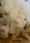 舞茸+大根おろしダイエットレシピで満腹