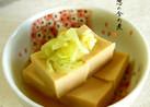 超時短‼レンジ2分で高野豆腐と葱の含め煮