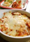 簡単♪ポテトとチキンのトマトチーズ焼き