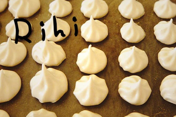 クッキー 作り方 メレンゲ