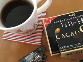 苦みが体にいい◎チョコレート効果コーヒー