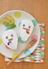 ハロウィン☆簡単おばけちゃんのプチケーキ