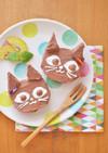 ハロウィン☆簡単黒猫ちゃんのプチケーキ