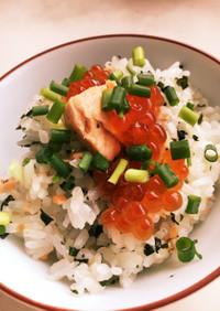 炊飯器で簡単♪鮭とわかめのおこわ。。