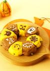 ハロウィン☆フライパンで簡単ちぎりパン