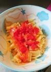 離乳食 トマトパスタ