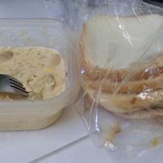 鶏の脂入りタマゴサンドの具