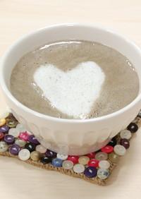 (HOT)アサイー豆乳きなこラテ