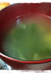ダシダで☆コク旨☆わかめスープ