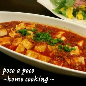 真っ赤な麻婆豆腐。トマトジュース入り