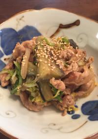 豚肉とナスと白菜の胡麻味噌炒め
