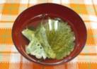 シソの葉と卵のスープ