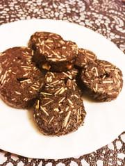 糖質制限◆大豆粉ココアアーモンドクッキーの写真