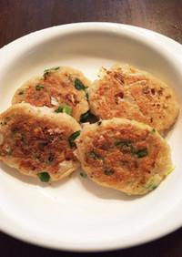 離乳食*豆腐とツナの野菜ハンバーグ
