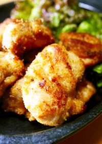 おからパウダーで糖質オフ!鶏もも肉唐揚げ