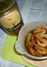 燻製ゆで海老のオリーブオイル漬け