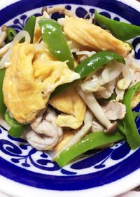 沖縄家庭料理 麩ちゃんぷるー