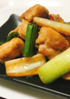 ■鶏肉とネギの簡単手作り塩だれ炒め■