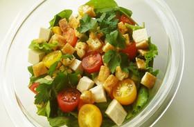 カリカリお揚げと塩豆腐のチョップドサラダ
